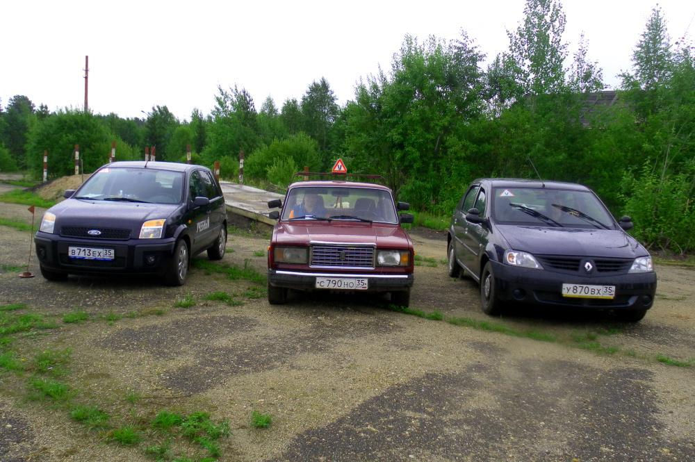 Автопарк в с. Кич-Городок