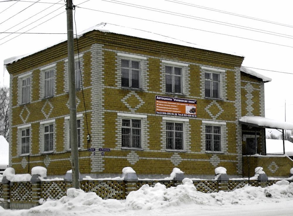 Учебный класс в г. Никольске расположен по адресу: ул. Красная, 72